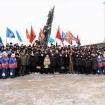 В Кузбассе почтили память воинов–интернационалистов