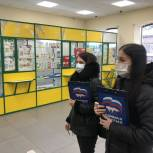 Аптеки Волжского района проверили на наличие лекарственных препаратов