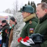 «Единая Россия» почтила память воинов-интернационалистов