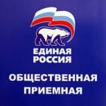 В Региональной общественной приёмной Председателя партии «Единая Россия» в Республике Карелия началась неделя приёмов граждан по вопросам здравоохранения, которая пройдет с 01 по 05 февраля 2021 года