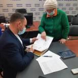 Александр Козлов провел прием граждан