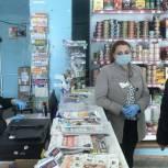 Панков: Самые проблемные почтовые отделения в районах области будут отремонтированы в этом году