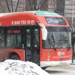 Госдума единогласно приняла в третьем чтении законопроект о запрете высаживать детей-безбилетников из общественного транспорта