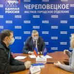 Дома на Речников в Череповце могут попасть в программу «Народный бюджет – ТОС»