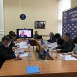 В «Единой России» стартовала процедура предварительного голосования