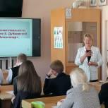 Учащиеся Сасова, Шацка и Ряжска приняли участие во всероссийском проекте «Киноуроки в школах России»