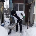 Беловские молодогвардейцы помогли одинокой пенсионерке
