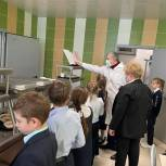 Серпуховские партийные активисты провели мониторинг горячего питания в Пролетарской школе