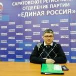 Главный врач районной больницы и директор театра хотят принять участие в предварительном голосовании «Единой России»