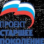 Тувинское региональное отделение «Единой России» окажет помощь Ресурсному центру для ветеранов Кызыла