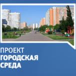В минувшем году в КБР перевыполнен план по благоустройству дворовых территорий