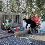 Одинцовские единороссы приняли участие в памятных мероприятиях 23 февраля