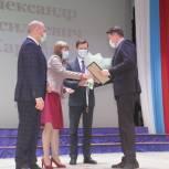 32 жителя Ракитянского района занесут на Доску почёта