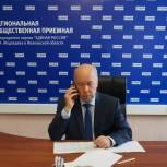 Валерий Иванов положительно решил большинство обращений граждан во время дистанционного приема