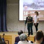 «Победить врага надо было любой ценой»: Молодежь встретилась с участником второго освобождения Ростова