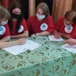 В Рязанском регионе стартовал очередной этап игры «РосКвиз»