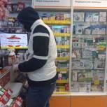 Волонтеры проверяют наличие препаратов для лечения коронавируса в аптеках Саранска