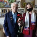 Единороссы поздравляют ветеранов с праздниками и юбилеями