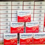 Пензенская область бесплатно получила 34 тысячи упаковок Арбидола и Генферона Лайт
