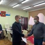Депутат вручил благодарственные письма сотрудникам медицинских учреждений