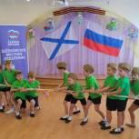 Щелковские сторонники провели спортивно-музыкальный праздник в детском саду