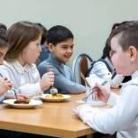 Партийцы Котельников проверили организацию и качество питания в городских школах