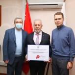 Мытищинские единороссы поблагодарили местную ТПП за помощь в борьбе с коронавирусной инфекцией