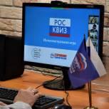 В регионах стартуют интеллектуальные игры «Единой России», посвященные Дню защитника Отечества