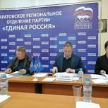 Определены кандидаты для участия в предварительном голосовании «Единой России»