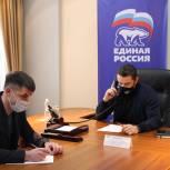 Трудовые права разъяснили жительнице Вологды в общественной приемной «Единой России»