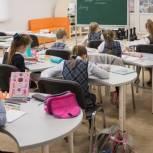 В нижегородских школах появятся специалисты по воспитанию и работе с детскими объединениями