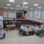 В «РосКвизе» к 23 февраля приняли участие студенты медколледжа