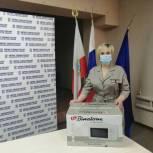Депутаты облдумы продолжают оказывать всю необходимую помощь детям с целиакией