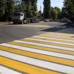 Школьникам ЗАТО Светлый напомнили о правилах дорожного движения