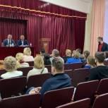В Щелкове единороссы будут добиваться передачи земли в муниципальную собственность для строительства пристройки к лицею