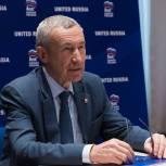 «Единая Россия» провела консультации с Компартией Китая