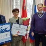 Единороссы Люберец вручили коллективу  «Мострансавто» благодарственные письма от Мособлдумы