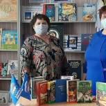 В Петровске прошла акция «Дарите книги с любовью»