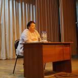 Депутат Госдумы рассказала представителям сферы образования об изменениях в законодательстве
