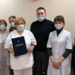 Андрей Воробьев вручил Почетную грамоту облдумы саратовской больнице