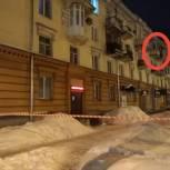 Ситуация с упавшей глыбой в Новокузнецке – на контроле у «Единой России»