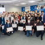 В Высшей партийной школе «Единой России» завершилось обучение второго потока по модулю «Политический лидер»