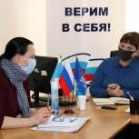 Жителей Уссурийска проконсультировали по актуальным вопросам здравоохранения