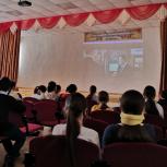 Киноуроки прошли   в Ики-Бурульском районе