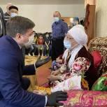 Иван Квитка поздравил ветерана со 100-летним юбилеем