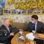В Ленинском районе поздравили с 95-летием участника Великой Отечественной войны