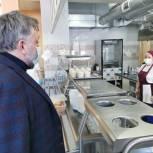 Олег Жолобов принял участие в проверке наличия и качества горячего питания в домодедовских школах