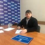 Спасатель и представитель «Боевого братства» приняли решение участвовать в предварительном голосовании «Единой России»