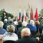 Татьяна Ерохина встретилась с Советом ветеранов Ленинского района