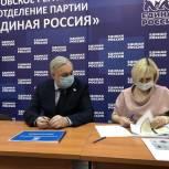 Дмитрий Плеханов примет участие в предварительном голосовании «Единой России»